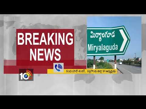 అక్రమాలకు పాల్పడే వాళ్ళను వెంటనే సస్పెండ్ చేయాలి… | Nalgonda MEO & Education Officials| 10T