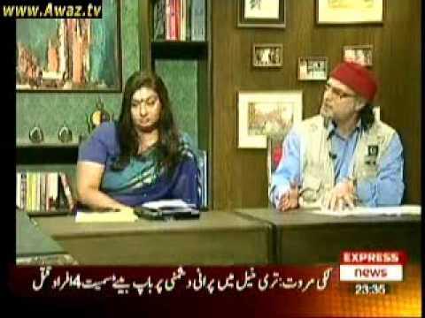 Shahid Naama -- 25th August 2011.