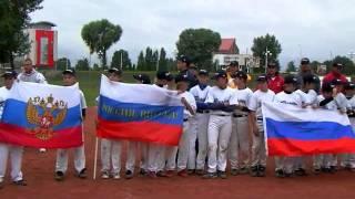 Закрытие Чемпионата Европы U12. Бейсбол