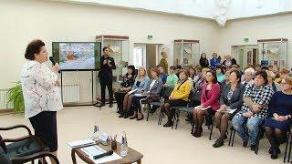 Ульяновск будет книжной столицей, а библиотеки перейдут в цифру