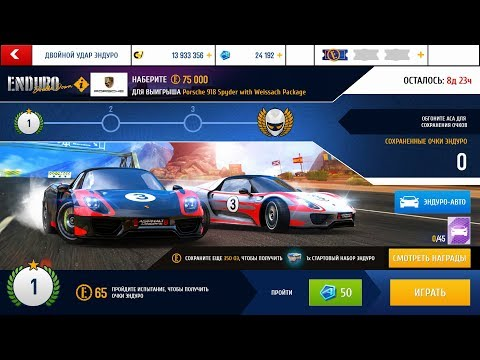 asphalt 8 enduro porsche 918 spyder start to finish youtube. Black Bedroom Furniture Sets. Home Design Ideas