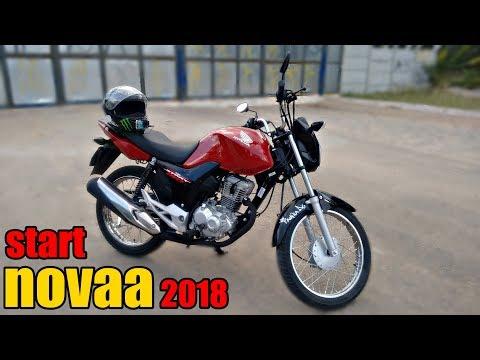 GRAU E CORTE COM A NOVA START 2018