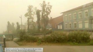 Более сотни населенных пунктов Иркутской области заволокло дымом от пожаров.