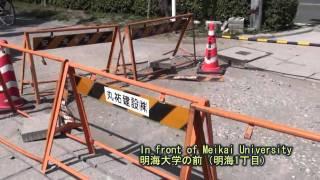 Japon se esta hundiendo,  Licuefacción del suelo .......  Liquefaction and Earthquake Damage
