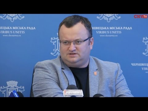 CHV.TV: Продан - секретар? Тоді повішу портрет Януковича в сесійній залі», - Каспрук