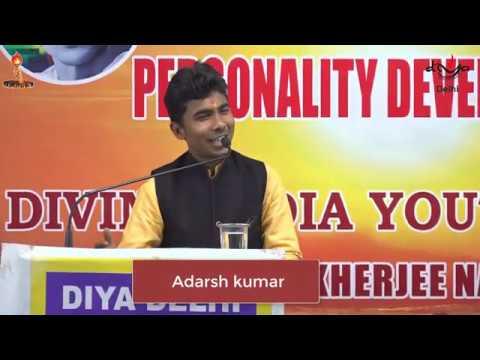 Vidai Geet    Adarsh Kumar     PDC    DIYA DELHI   
