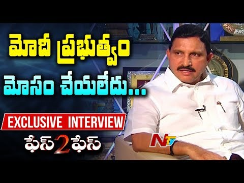 TDP MP Sujana Chowdary Exclusive Interview || Face to Face || NTV