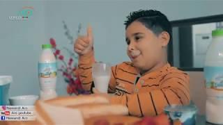 Karwan Xabati - Reklam-ARO