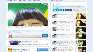 モーニング娘。12期メンバー「尾形春水」ツイキャス動画① 尾形春水 検索動画 29