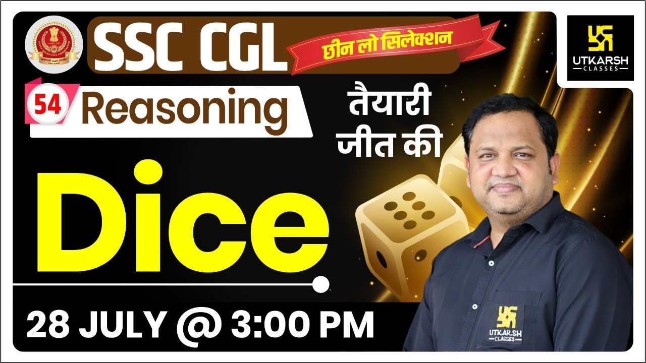 Dice | Reasoning | SSC Most Important Question | SSC | By Anubhav Sir