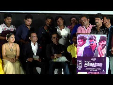 Dharmadurai Official Audio Launch   Vijay...