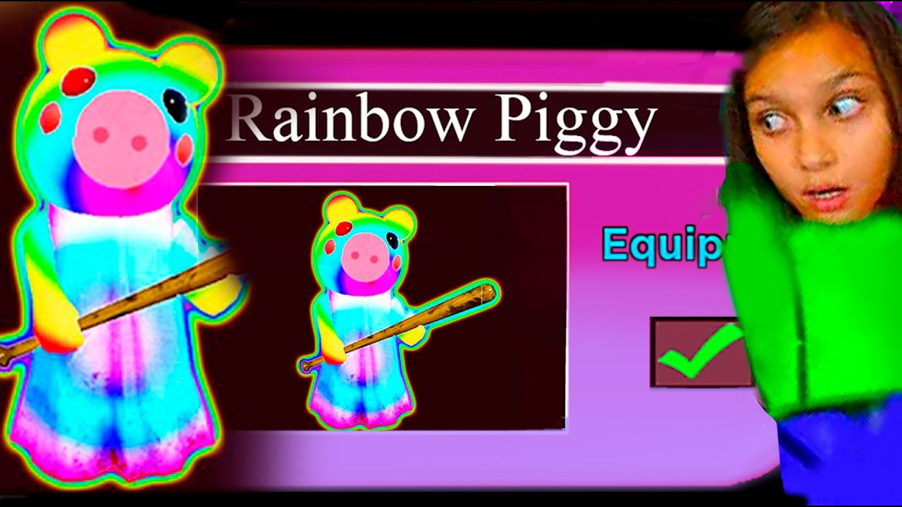 СЕКРЕТНЫЙ СКИН Пигги РЕНБОУ Как открыть? Piggy Roblox Роблокс / моя карта и секрет ПИГГИ Валеришка