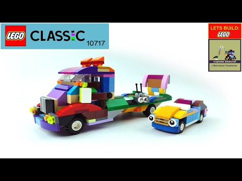 Download How to build LEGO 10717: 2014 Man TGL Towing Truck