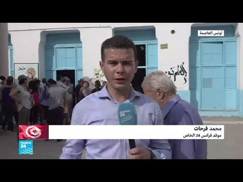 انطلاق التصويت في الانتخابات التونسية الرئاسية  - نشر قبل 5 ساعة