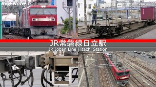 15分で早業入れ替え! 日立駅貨物列車連結・解放作業/2019.04.08