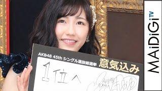 AKB48渡辺麻友、女...