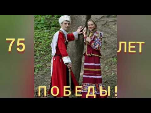 9 мая - Импровизация на песню «В землянке» -  Роман и Анастасия Макаревич