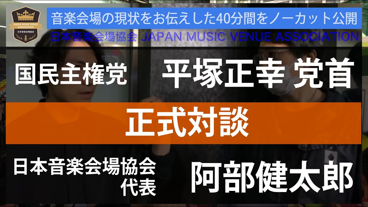 9/28 新着動画