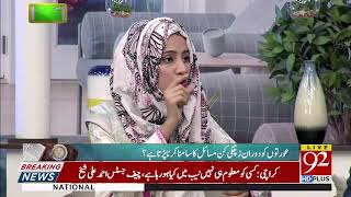 Diet plan for pregnant women | 21 March 2019 | 92NewsHD