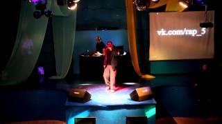 Rap konsert Sulfat