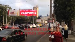 видео Мониторы Одесса – купить мониторы в Одессе, цены