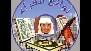 تحميل اغاني خالد عبدالرحمن mp3 برابط واحد