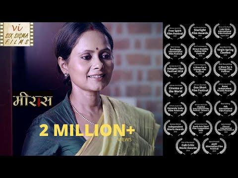 Download Award Winning Hindi Short Film | Meeraas  - Ft Sadiya Siddiqui | Mother & Daughter | Six Sigma Films Mp4 baru