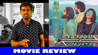 Chennai To Singapore review | Gokul Anand | Anju kurian | Ghibran | Dreamworld