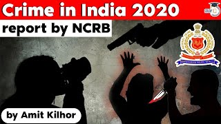 Crime in India 2020 report by NCRB - 80 Murders and 77 Rape Cases Daily in 2020  UPSC Home Ministry
