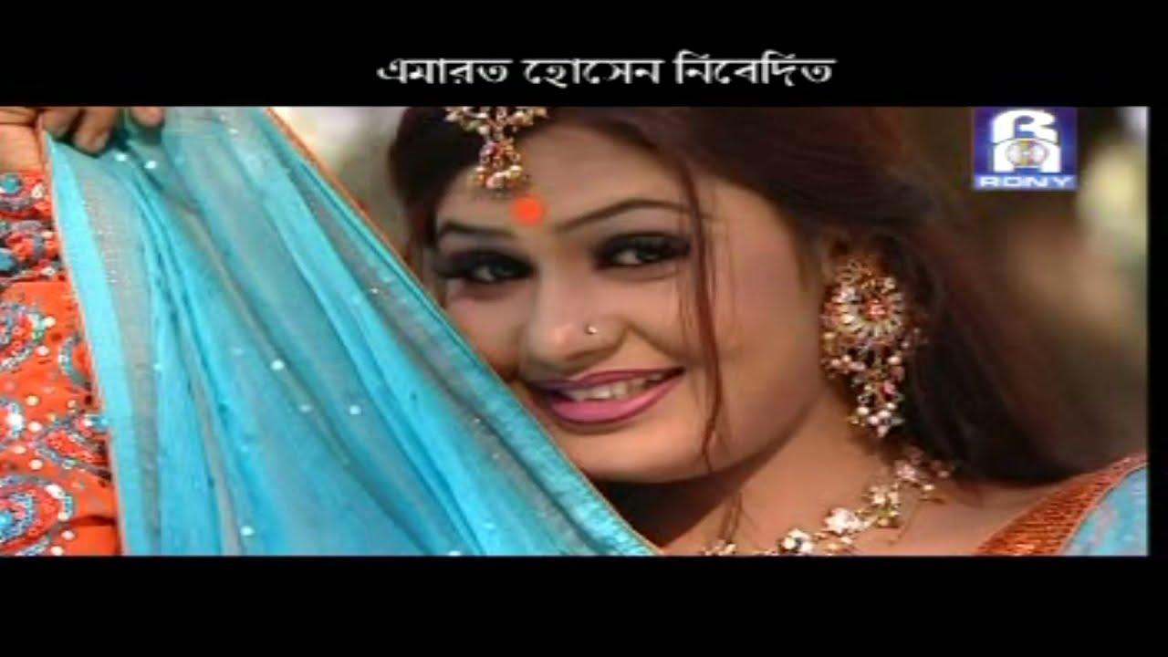 Emon Khan | Tumi Por Bebona Konodin Amay | তুমি পর ভেবোনা কোনদিন আমায় | Bangla Old Song 2007