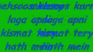tujhi mein with lyrics.wmv