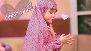 طفلة تقرا القرآن الكريم  سورة الملك بي صوت يزالزل القلوب
