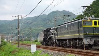 急行阿蘇号+同日回送SL(C57-1)山口号