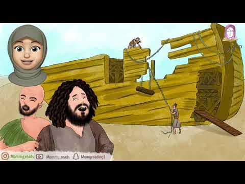 قصص الأنبياء -- نوح عليه السلام