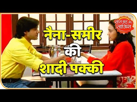 Sameer & Naina To Get Engaged In Serial 'Yeh Un Dinon Ki Baat Hai'   Saas Bahu Aur Saazish