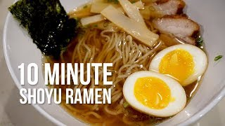 How to make an Easy Shoyu Ramen at home in 10 minutes (recipe)