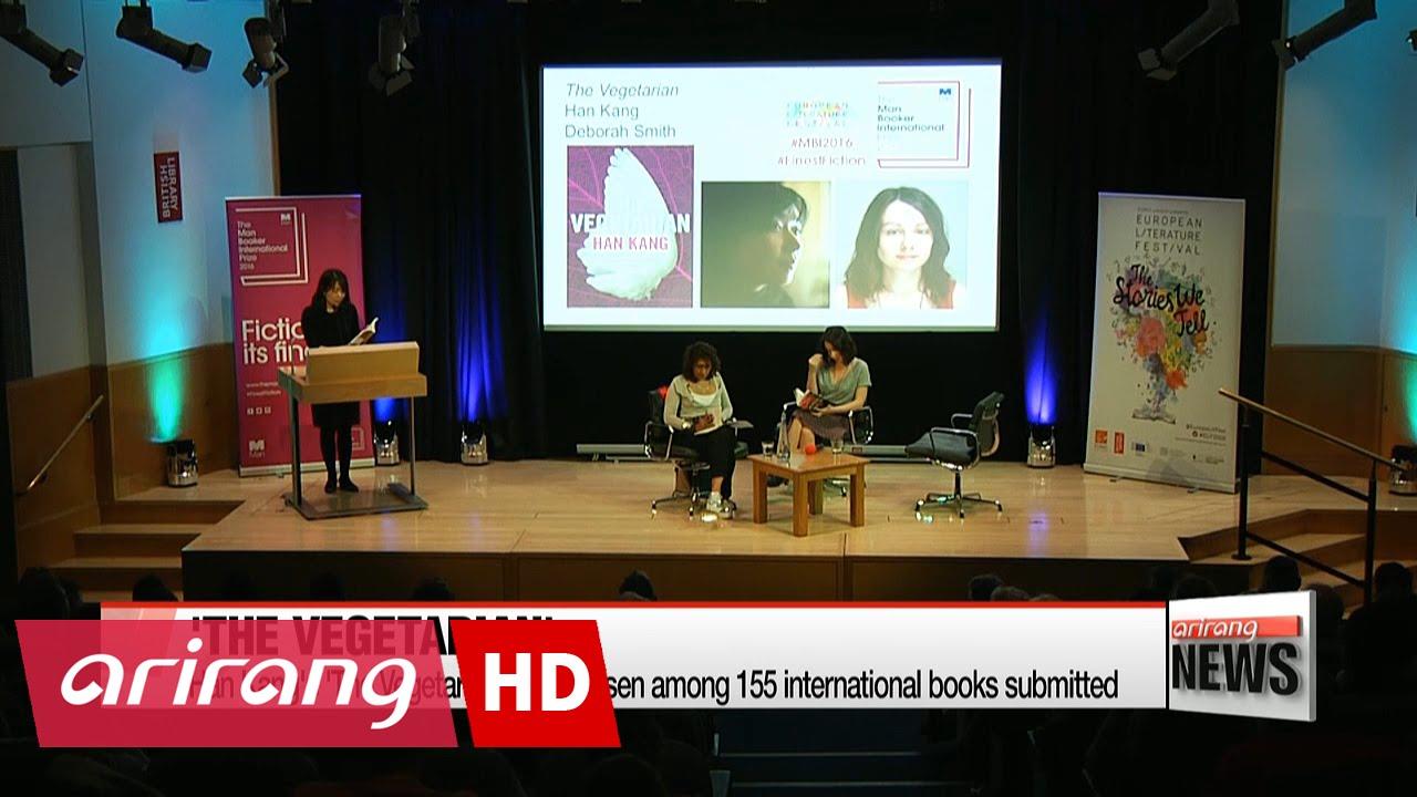 NEWSLINE AT NOON 12:00 Korean novelist Han Kang wins 2016 Man Booker Int'l Prize