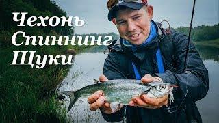 Русская рыбалка - скачать бесплатно Русская рыбалка 1.6.3