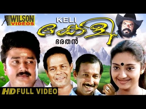 Keli  (1991) Malayalam Full Movie