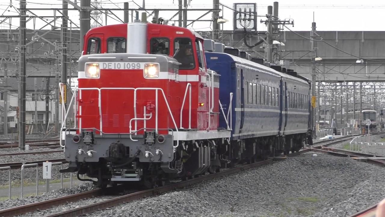 元急行はまなす客車を牽引 東武de10 1099構内試運転 youtube