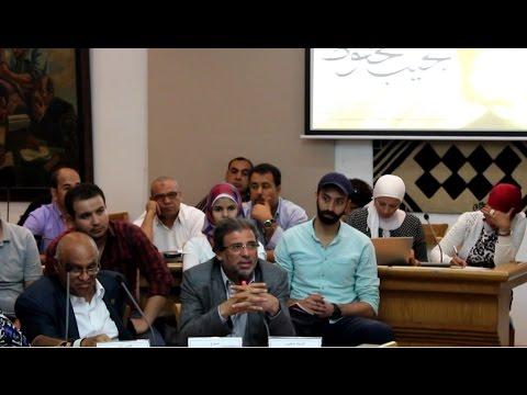 خالد يوسف: رفضت قراءة أعمال نجيب محفوظ