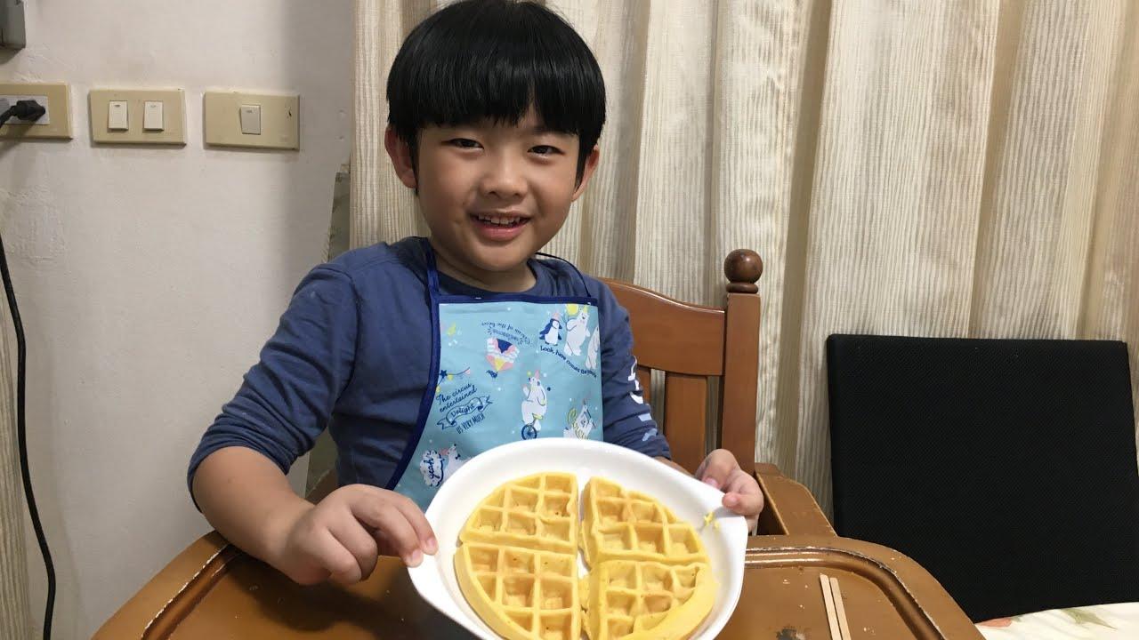 เด็กนนท์ ทำขนมวาฟเฟิล เครื่องทำวาฟเฟิล Homemate Verasu