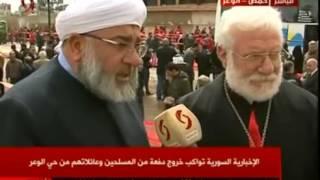 مدير أوقاف حمص: عودوا يا شباب! لن تنفعكم جرابلس