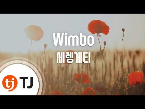 [TJ노래방] Wimbo - 세렝게티(Serengeti) / TJ Karaoke