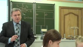 Урок физики, Данилкин_В.Н., 2015