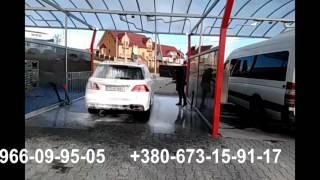 Мойка самообслуживания откритие, как открить автомойку самообслуживания в Украине(Компания