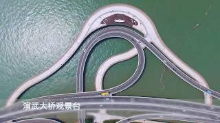 The Amazing Road and Bridge in Xiamen China_Trip to China - Xiamen