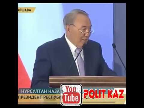 Назарбаев и Путин о развале СССР