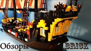 Огромный пиратский корабль- Brick (пираты)