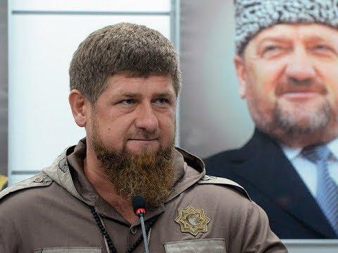 Рамзан Кадыров против
